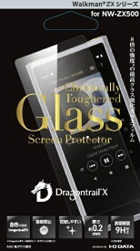 DEFF ディーフ Walkman NW-ZX500シリーズ用 強化ガラスフィルム(Chemically Toughened Glass Screen Protector) BKS-ZX500G2DF【point_rb】