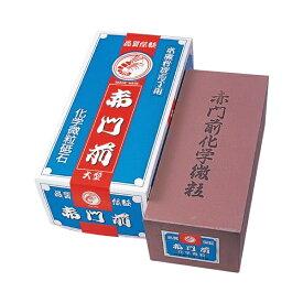 ナニワ研磨工業 NANIWA ABRASIVE 赤門前化学微粒 大型 エビ印[IB0200]