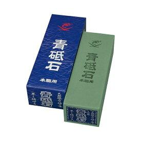 ナニワ研磨工業 NANIWA ABRASIVE 青砥石 中仕上用 エビ印[IR0260]