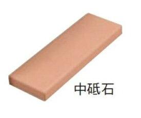 ナニワ研磨工業 NANIWA ABRASIVE QA-0243 BASE single #1000 185x65x15[QA0243]