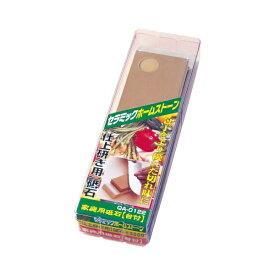 ナニワ研磨工業 NANIWA ABRASIVE セラミック ホームストーン 台付 #3000 (仕上)[QA0122]