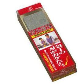 ナニワ研磨工業 NANIWA ABRASIVE ステンレス包丁用砥石 台付 荒砥石[QA0020]