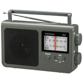 オーム電機 OHM ELECTRIC RAD-T780Z-H ホームラジオ グレー [AM/FM /ワイドFM対応][RADT780ZH]
