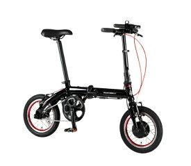 TRANS MOBILLY トランスモバイリー 折りたたみ電動アシスト自転車 NEXT140 TRANSMOBILLY ブラック AL_FDB140E_N [14インチ /変速無し]【組立商品につき返品不可】 【代金引換配送不可】