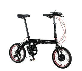 TRANSMOBILLY 【eバイク】16型 折りたたみ電動アシスト自転車 TRANS MOBILLY NEXT163(ブラック/外装3段変速) AL-FDB163E-N【2020年モデル】【組立商品につき返品不可】 【代金引換配送不可】