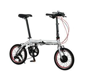 TRANSMOBILLY 【eバイク】16型 折りたたみ電動アシスト自転車 TRANS MOBILLY NEXT163(シルバー/外装3段変速) AL-FDB163E-N【2020年モデル】【組立商品につき返品不可】 【代金引換配送不可】