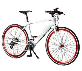 TRANSMOBILLY 【eバイク】700×28C型 折りたたみ電動アシスト自転車 E-MAGIC700(ホワイト/外装16段変速) E-MAGIC700【2020年モデル】【組立商品につき返品不可】 【代金引換配送不可】