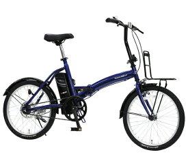 TRANS MOBILLY トランスモバイリー 【eバイク】20型 折りたたみ電動アシスト自転車 TRANS MOBILLY E-BASIC(ネイビー/シングルシフト)【組立商品につき返品不可】 【代金引換配送不可】