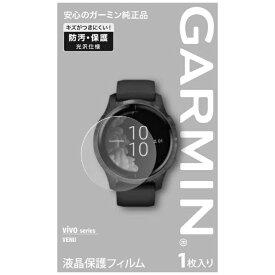 GARMIN ガーミン 液晶保護フィルム VENU用 M04-JPC10-08[M04JPC1008]