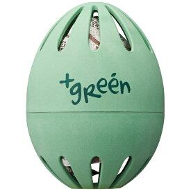 ドウシシャ DOSHISHA アンドグリーン 鮮度保持エッグ(1個入) グリーン GE1GR[GE1GR]