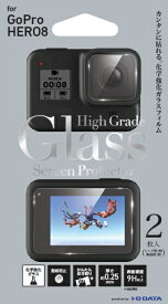 DEFF ディーフ GoPro HERO8専用 強化ガラスフィルム BKS-GP8G2F[ゴープロ ヒーロー8 アクセサリー 保護 フィルム]