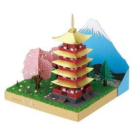 カワダ KAWADA ペーパーナノ PN-144 富士の見える五重塔と桜