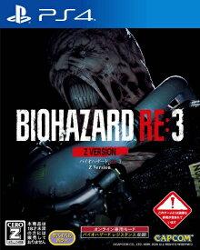 カプコン CAPCOM BIOHAZARD RE:3 Z Version[バイオハザード プレステ4]【PS4】