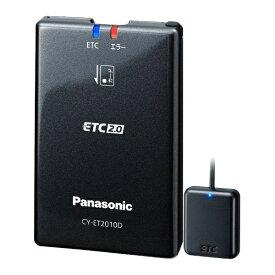パナソニック Panasonic CY-ET2010D ETC2.0車載器 アンテナ分離型(ナビ連動)[CYET2010D]