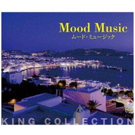 キングレコード KING RECORDS (V.A.)/ キングのコレ!KING COLLECTION:ムード・ミュージック【CD】