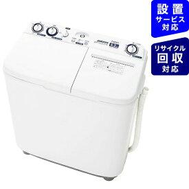 AQUA アクア 2槽式洗濯機 ホワイト AQW-N52BK-W [洗濯5.2kg /乾燥機能無 /上開き][洗濯機 5kg AQWN52BK_W]【point_rb】