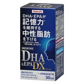 ヤクルトヘルスフーズ Yakult Health Foods DHA&EPA DX(210粒)〔栄養補助食品〕