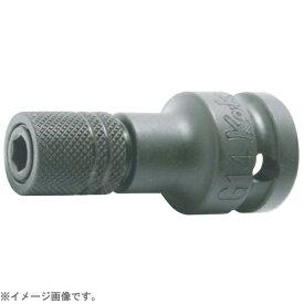 山下工業研究所 KO-KEN TOOL 14142-G14 1/2インチ(12.7mm) インパクトビットホルダー(スライドチャック) 1/4インチ(6.35mm)H 14142-G14