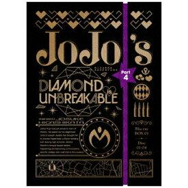 【2020年04月29日発売】 ワーナー ブラザース ジョジョの奇妙な冒険 第4部 ダイヤモンドは砕けない Blu-ray BOX1 <初回仕様版>【ブルーレイ】