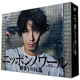【2020年05月20日発売】 バップ VAP ニッポンノワール−刑事Yの反乱− Blu-ray BOX【ブルーレイ】