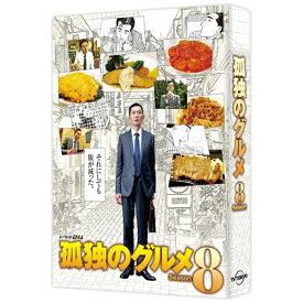 【2020年03月25日発売】 ポニーキャニオン 孤独のグルメ Season8 Blu-ray BOX【ブルーレイ】