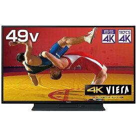 パナソニック Panasonic TH-49GR770 液晶テレビ HDD&BDドライブ内蔵VIERA(ビエラ) [49V型 /4K対応 /BS・CS 4Kチューナー内蔵 /YouTube対応][テレビ 49型 49インチ][TH49GR770]