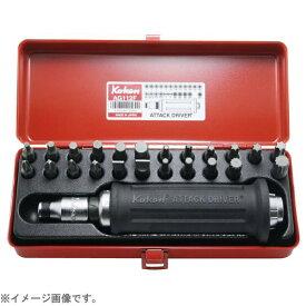 山下工業研究所 KO-KEN TOOL AG112F 1/2インチ(12.7mm) アタックドライバーセット 25pc AG112F