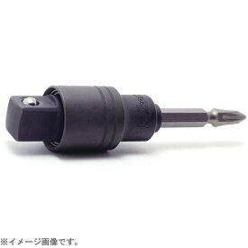 山下工業研究所 KO-KEN TOOL BD030W-1/2 1/4インチ(6.35mm)H ロッキングアダプター ビット交換式 BD030W-1/2