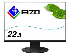 EIZO エイゾー EV2360-BK PCモニター FlexScan ブラック [22.5型 /ワイド /WUXGA(1920×1200)][EV2360BK]