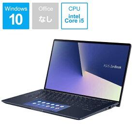 ASUS エイスース UX334FAC-A4113T ノートパソコン ZenBook 13 ロイヤルブルー [13.3型 /intel Core i5 /SSD:512GB /メモリ:8GB /2019年12月モデル][13.3インチ 新品 windows10 UX334FACA4113T]