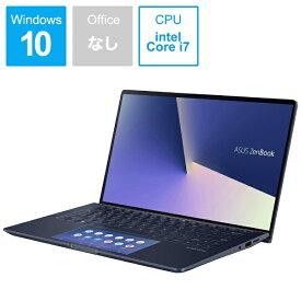 ASUS エイスース UX334FAC-A4115T ノートパソコン ZenBook 13 ロイヤルブルー [13.3型 /intel Core i7 /SSD:512GB /メモリ:16GB /2019年12月モデル][13.3インチ 新品 windows10]