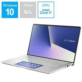 ASUS エイスース UX334FAC-A4117T ノートパソコン ZenBook 13 アイシクルシルバー [13.3型 /intel Core i7 /SSD:512GB /メモリ:16GB /2019年12月モデル][13.3インチ 新品 windows10]