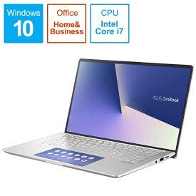 ASUS エイスース UX334FAC-A4117TS ノートパソコン ZenBook 13 アイシクルシルバー [13.3型 /intel Core i7 /SSD:512GB /メモリ:16GB /2019年12月モデル][13.3インチ office付き 新品 windows10]