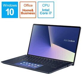 ASUS エイスース UX334FAC-A4115TS ノートパソコン ZenBook 13 ロイヤルブルー [13.3型 /intel Core i7 /SSD:512GB /メモリ:16GB /2019年12月モデル][13.3インチ office付き 新品 windows10]