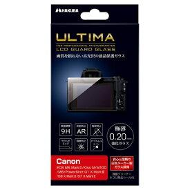 ハクバ HAKUBA ULTIMA 液晶保護ガラス (キヤノン Canon EOS M6 MarkII / Kiss M / M100 / M6 / PowerShot G1 X MarkIII 専用) ハクバ DGGU-CAEM6M2