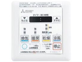 三菱 Mitsubishi Electric 【要見積り】コントロールスイッチ P-143SW2[P143SW2][P143SW2]