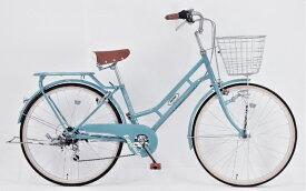 サイモト自転車 SAIMOTO 26型 自転車 エミファイン(ブルーグレー/外装6段変速)【2020年モデル】【組立商品につき返品不可】 【代金引換配送不可】