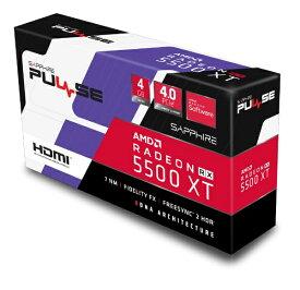 SAPPHIRE サファイヤ グラフィックボード PULSE RADEON RX 5500 XT 4G GDDR6 HDMI / TRIPLE DP OC W/BP (UEFI) SAP-RX5500XTPULSE4G/11295-03-20G [4GB /Radeon RXシリーズ][SAPRX5500XTPULSE4G]