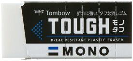 トンボ鉛筆 Tombow 消しゴム モノタフ EF-TH