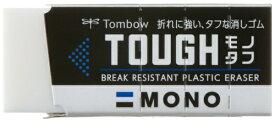 トンボ鉛筆 Tombow 消しゴム モノタフS EF-THS