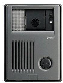 アイホン Aiphone カラーカメラ付き玄関子機 KCDAR