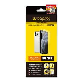 WRAPSOL ラプソル iPhone 11 ProラプソルULTRAプレミアム-F to S+B+L衝撃吸収フィルム