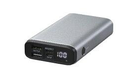 グリーンハウス GREEN HOUSE モバイル充電器 PD18W対応 10000mA シルバー シルバー GH-BTPF100-SV [10000mAh /3ポート /USB Power Delivery対応 /充電タイプ]