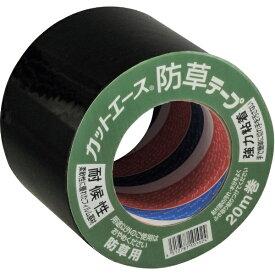 光洋化学 Koyo Kagaku 光洋化学 カットエース防草テープ CABOUSOBK10020