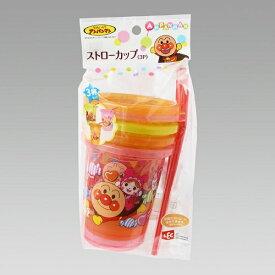 レック LEC アンパンマンストローカップ(3P)2 KK-219【wtbaby】