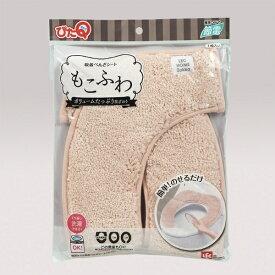 レック LEC 吸着べんざシート(タフト) ピンク B00143 ピンク【wtnup】
