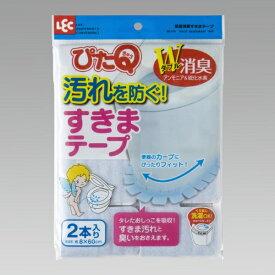 レック LEC 吸着消臭すきまテープ ブルー BB-010 ブルー【wtnup】