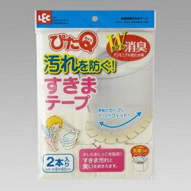 レック LEC 吸着消臭すきまテープ アイボリー BB-010 アイボリー【wtnup】