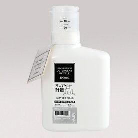 レック LEC 押して計る洗濯洗剤ボトル1000ml W00109【wtnup】