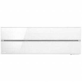 三菱 Mitsubishi Electric エアコン 10畳 MSZ-FL2820-W エアコン 2020年 霧ヶ峰Style FLシリーズ パウダースノウ [おもに10畳用 /100V]